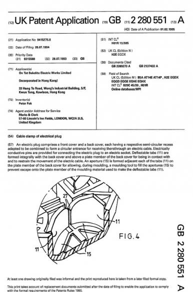 UK Patent GB 2280551